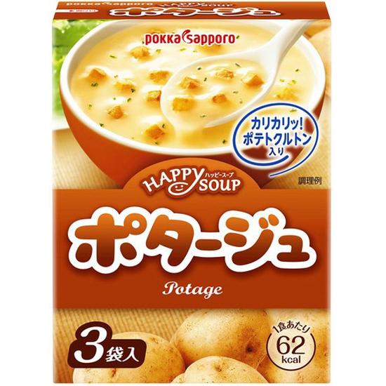 Súp khoai tây Happy