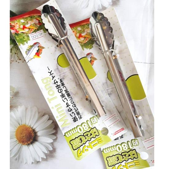 Kẹp gắp thức ăn, thịt nướng 18cm Nhật Bản