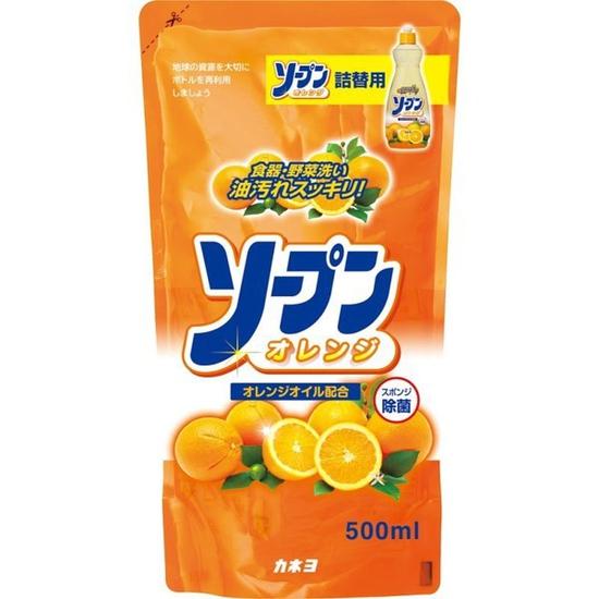 P&G Nước rửa bát hương cam túi 500ml