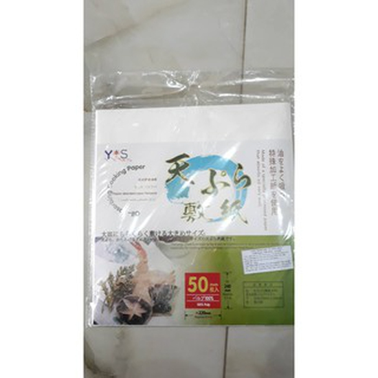 Giấy Thấm Dầu Ăn Tenpura Nhật Bản 50 miếng