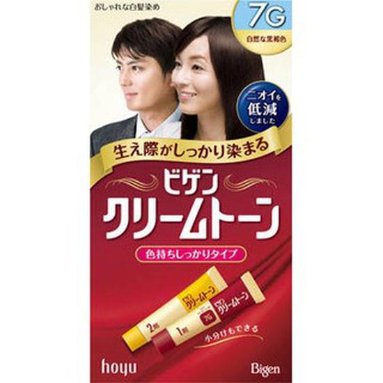 Thuốc nhuộm tóc Nhật Bản Bigen