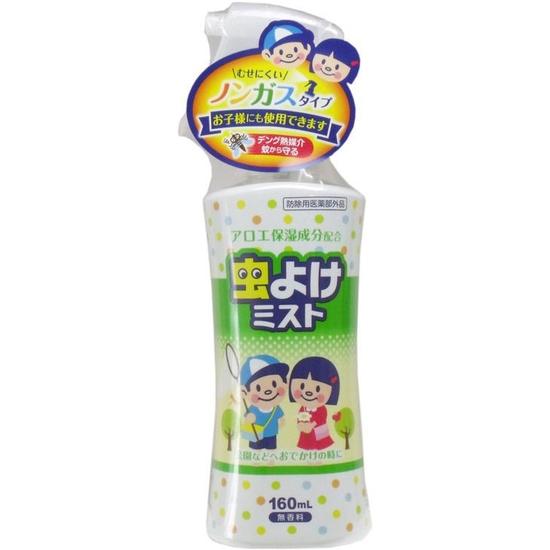 Chai xịt chống muỗi côn trùng 160ml Nhật Bản