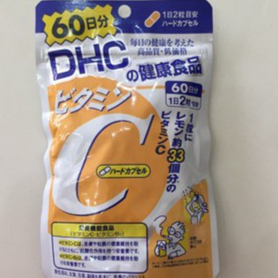 Viên uống vitamin DHC
