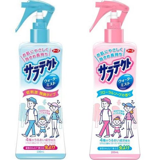 Xịt chống muỗi và côn trùng Skin Vape 200ml Nhật Bản