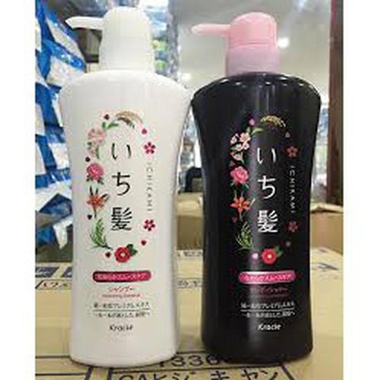Bộ dầu gội+xả IChikami Nhật Bản