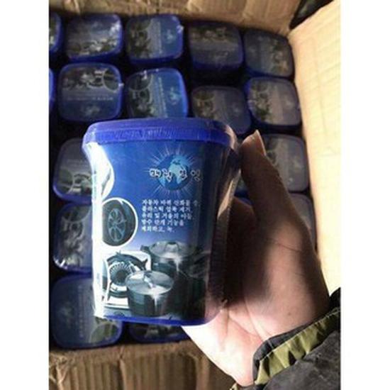 kem tẩy đă năng Hàn Quốc