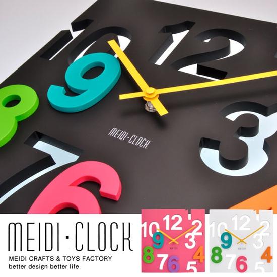 Đồng hồ 3D treo tường - Chỉ 130.000đ/01 Chiếc