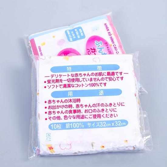 Set 20 khăn xô hoa hàng xuất Nhật mềm mại, thấm hút mồ hôi tốt với giá chỉ 104.000đ