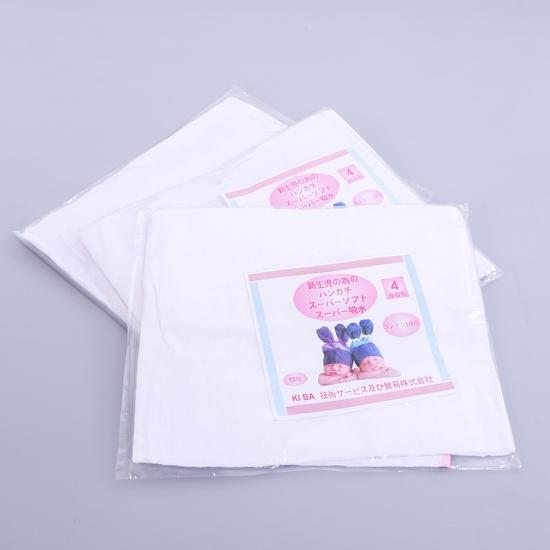 3 khăn tắm sơ sinh 4 lớp siêu mềm