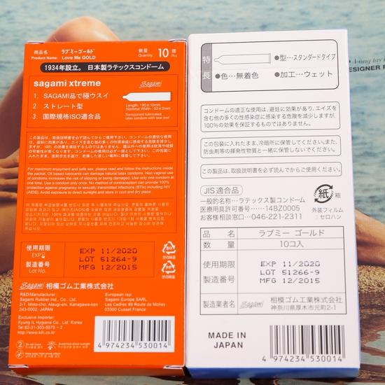 2 hộp bao cao su Sagami cao cấp Nhật Bản