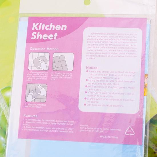 3 giấy dán bếp cách nhiệt loại to 60cm x 90cm
