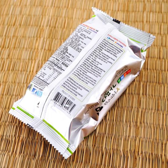 Combo 9 gói lá kim ăn liền Garimi Hàn Quốc
