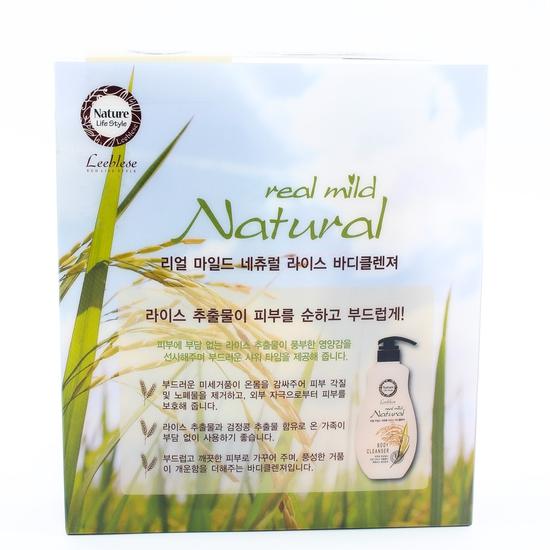 Bộ sữa tắm Hàn Quốc - Quà tặng ý nghĩa