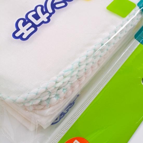 10 khăn mặt diệt khuẩn cotton 2 lớp NK Nhật Bản