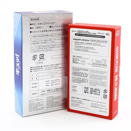 Combo 2 hộp bao cao su Sagami Nhật Bản (22 chiếc)
