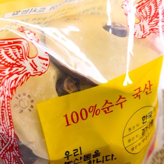 1Kg nấm linh chi & 1 hộp dầu xoa bóp Glucosamine