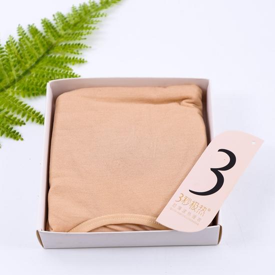Áo giữ nhiệt co giãn 4 chiều cho nữ - Kèm hộp đựng