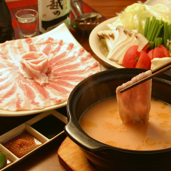 Buffet lẩu Nhật Bản - NH Nijyu Maru tại Royal City