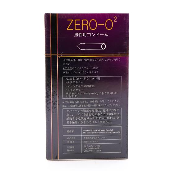 3 Hộp bao cao su Zero O2 siêu mỏng số 1 Nhật Bản