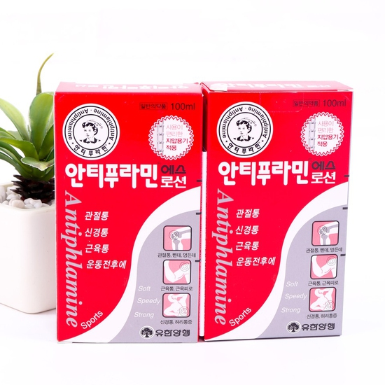 2 dầu nóng xoa bóp Antiphlamine Hàn Quốc 100ml