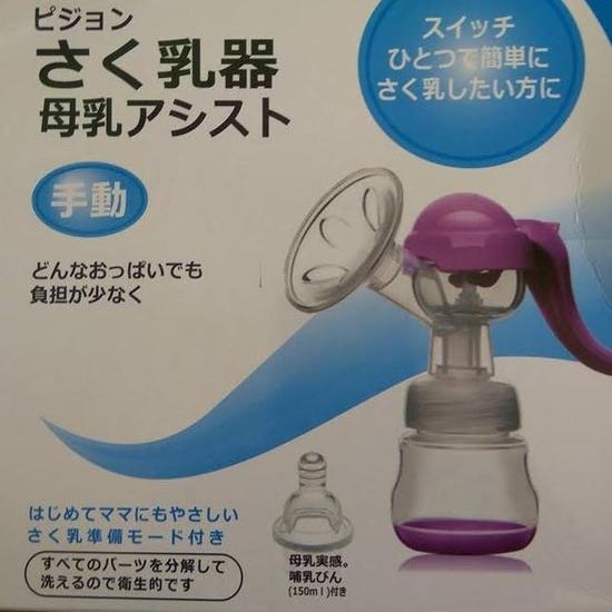 Máy hút sữa cầm tay tiện lợi