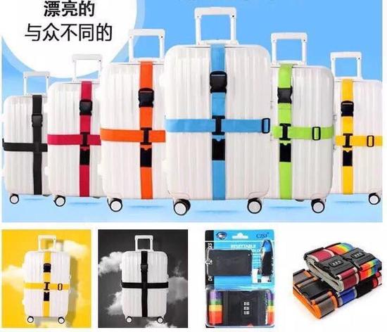 Dây đai khoá vali chống mất trộm khi đi máy bay