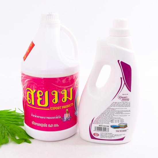 Nước giặt xả 5 trong 1 hương hoa - Tặng nước xả