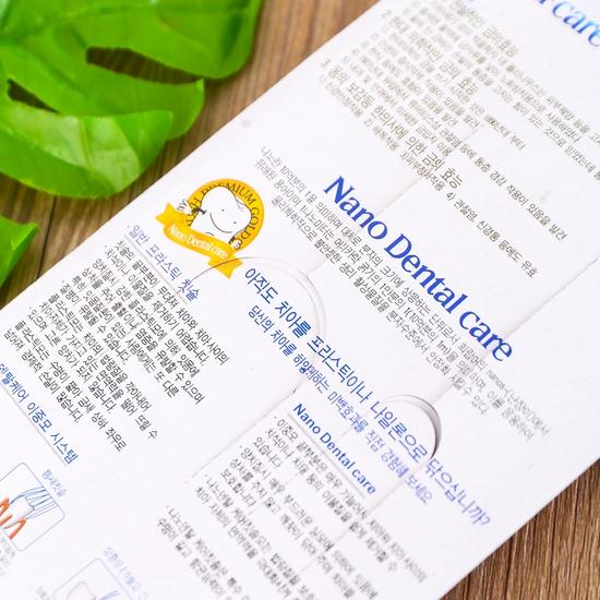 Vỉ 4 bàn chải đánh răng Nano - NK Hàn Quốc