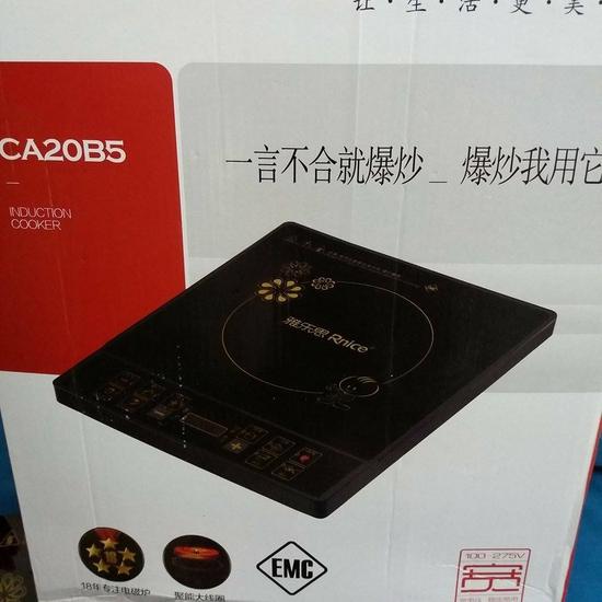 Bếp từ kèm nồi tiện dụng cho mọi nhà