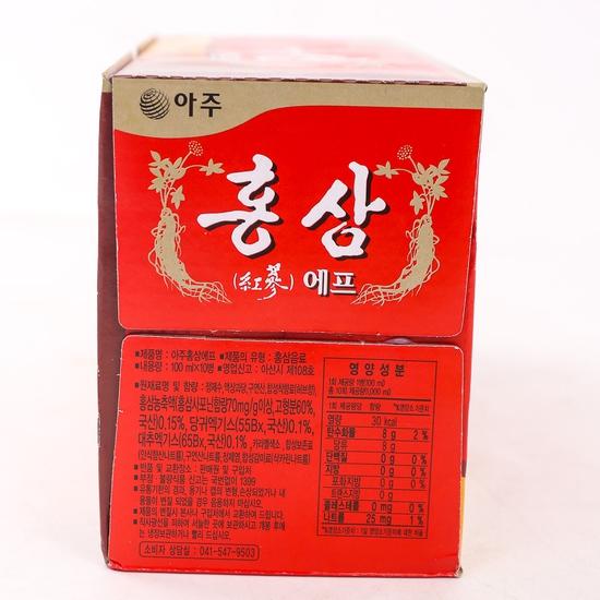 1 hộp 10 lọ nước hồng sâm nhập khẩu Hàn Quốc