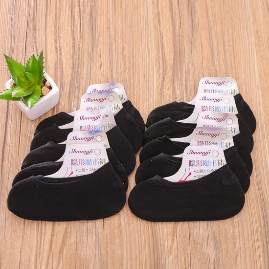10 đôi tất hài nữ có silicon sau gót chống trượt