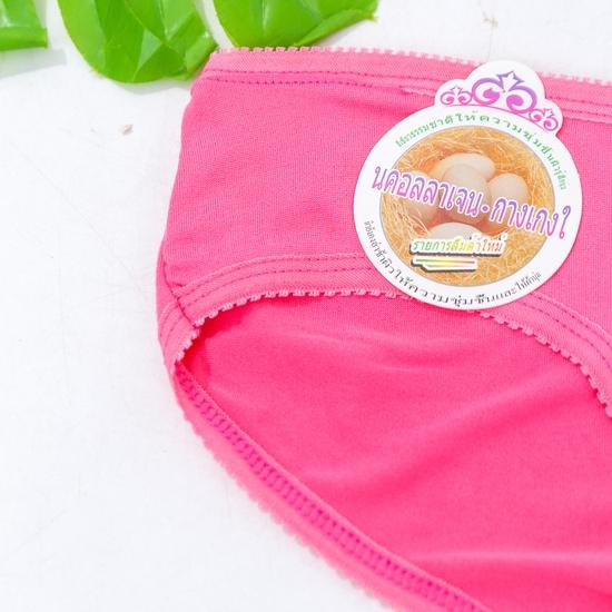 Combo 10 quần lót cotton nhiều màu