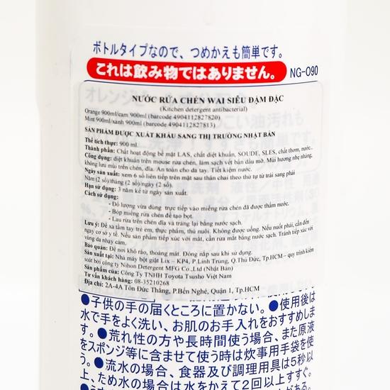 Nước rửa chén Wai siêu đậm đặc 900ml (màu cam)