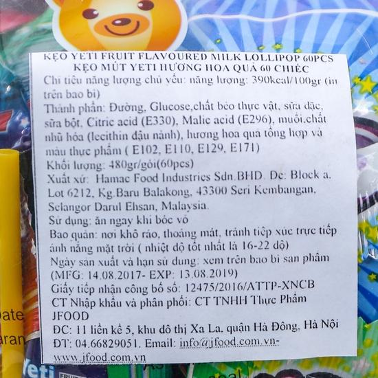 Kẹo mút bàn chân Lollipops hương hoa quả Malaysia