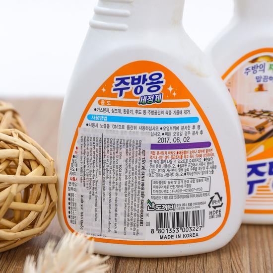 2 chai Nước xịt tẩy dầu mỡ nhà bếp Hàn Quốc