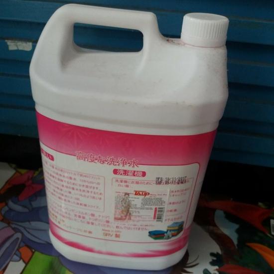 Nước giặt Laup xuất Nhật hương hoa thơm mát 5L