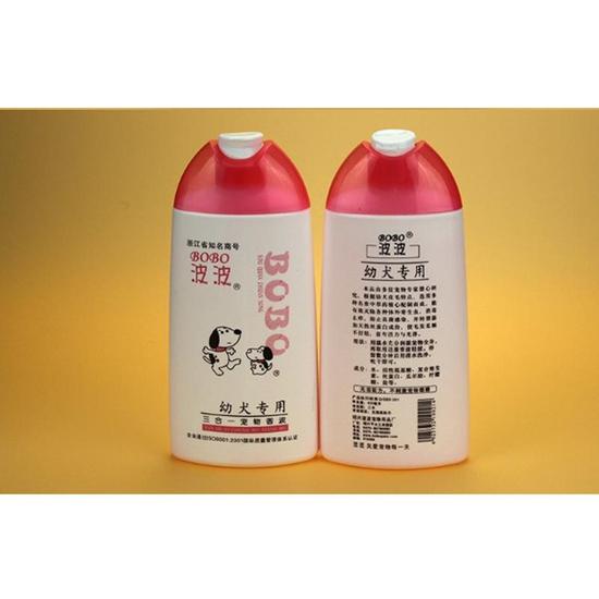 Sữa Tắm BoBo màu Hồng chuyên tắm cho chó nhỏ dưới 6 tháng tuổi