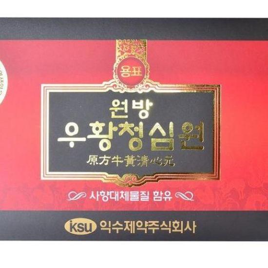 An cung hiệu IKSU đỏ