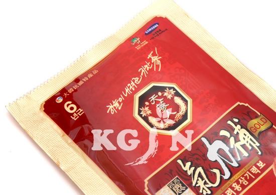 Nước Hồng Sâm Bio Hàn Quốc 30 gói