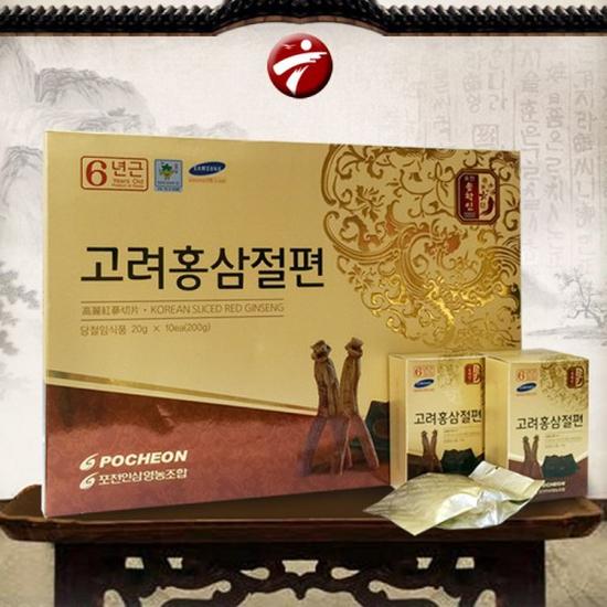 Hồng Sâm thái lát tẩm mật ong Cao Cấp Pocheon 200g