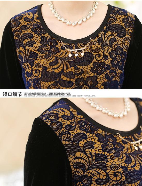 Áo váy trung niên cao cấp Amis