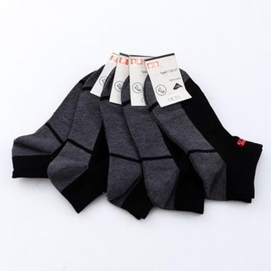 Combo 5 đôi tất nam cổ ngắn chất cotton - hàng xuất Nhật