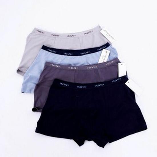 Combo 4  quần sịp đùi Nhật mềm mịn