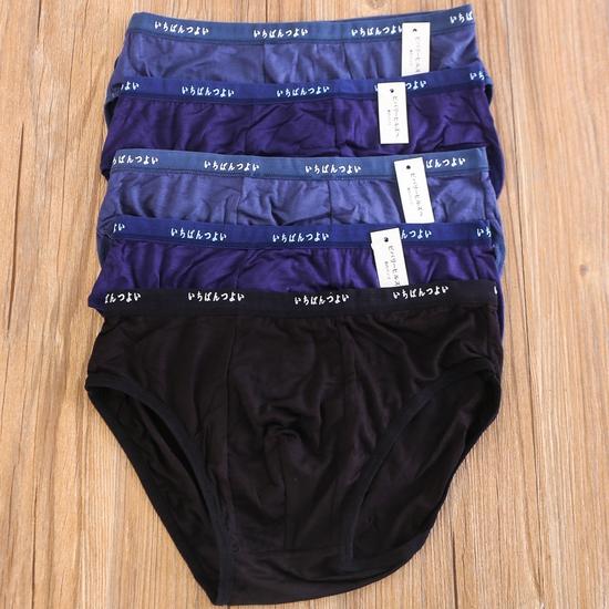 05 quần sịp tam giác chất cotton mềm mịn xuất Nhật