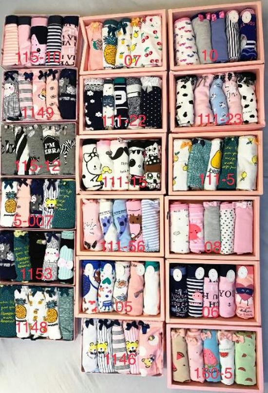 Set 5 quần lót cotton điều hòa