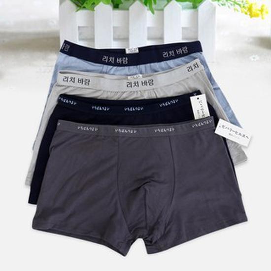 4 quần sịp đùi hàng xuất Nhật
