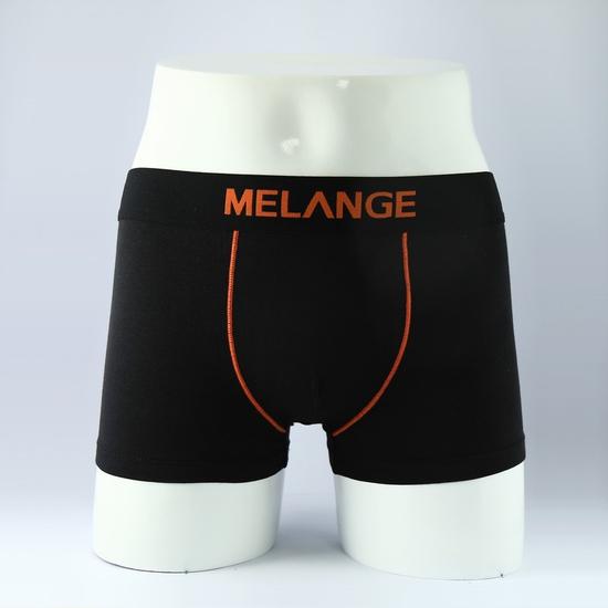 Combo 2 quần lót tam giác Melange MC 23.02