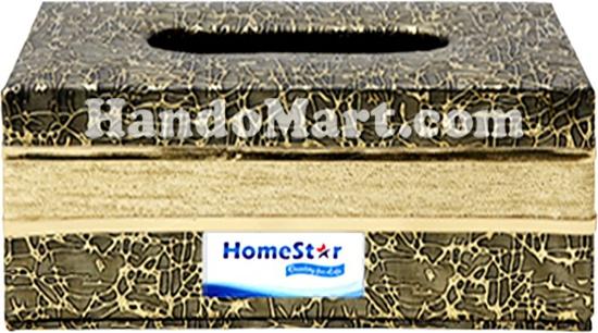Hộp đựng giấy chữ nhật cỡ lớn golden Homestar