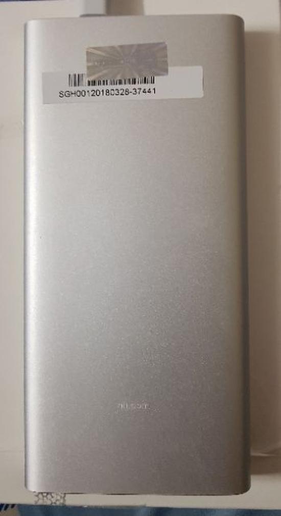 Pin dự phòng xaomi 10500mAh Gen 2S- phiên bản 2018