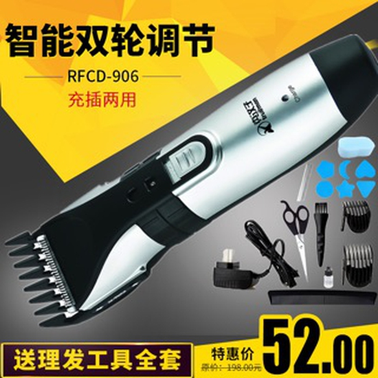Siêu phẩm TrueMan RFCD 906 cho thợ cắt Tóc